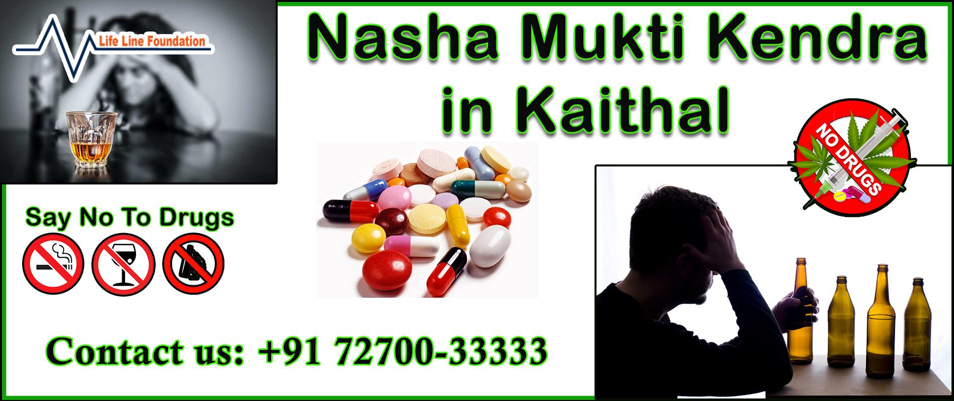 Nasha Mukti Kendra in Kaithal